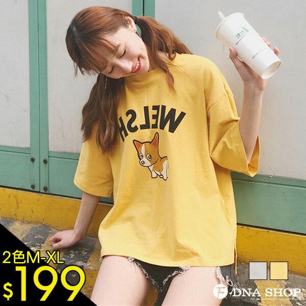 F-DNA★萌萌可愛小狗印花寬鬆短袖上衣T恤(2色-M-XL)【ETD2252】