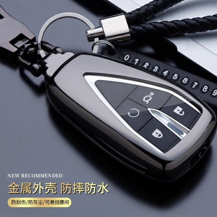 車鑰匙包 長安cs75plus汽車鑰匙套逸動cs55悅翔cs15歐尚cs35鑰匙包cs85殼扣 摩可美家