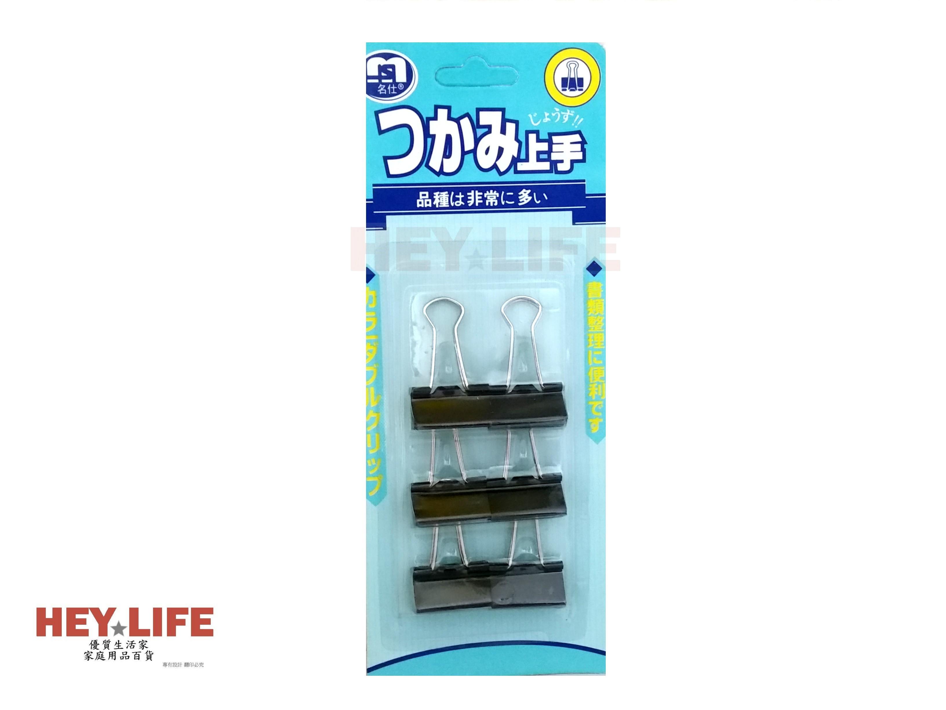 【HEYLIFE優質生活家】長尾夾(黑色)6入 24mm 文具夾 夾 優質嚴選 品質保證