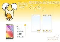 華碩ASUS Zenfone 2 ZE550 ZE551 9H 正版 三麗鷗Sanrio 蛋黃哥Gudetama 9H浮雕鋼化玻璃螢幕貼 手機保護膜