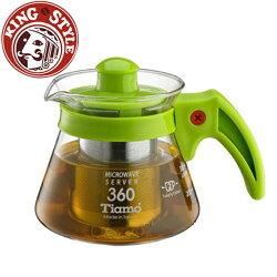 金時代書香咖啡 Tiamo 不鏽鋼濾網 玻璃花茶壺360cc 綠色 HG2215G