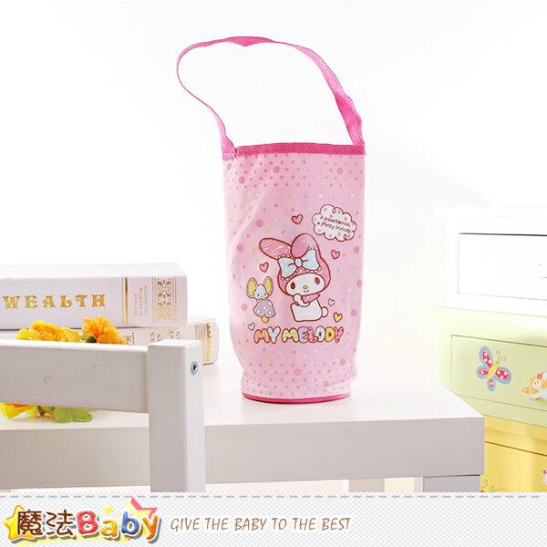 美樂蒂授權正版水壺袋 魔法Baby~f0172