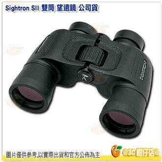 可分期 美國 賽特龍 Sightron SII WP 842 雙筒 望遠鏡 8x42 公司貨 普羅式 完全防水 多層鍍膜