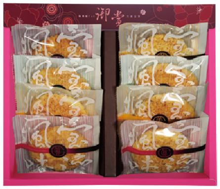 [配件]12入禮盒專用紙襯/8入3Q餅/50個