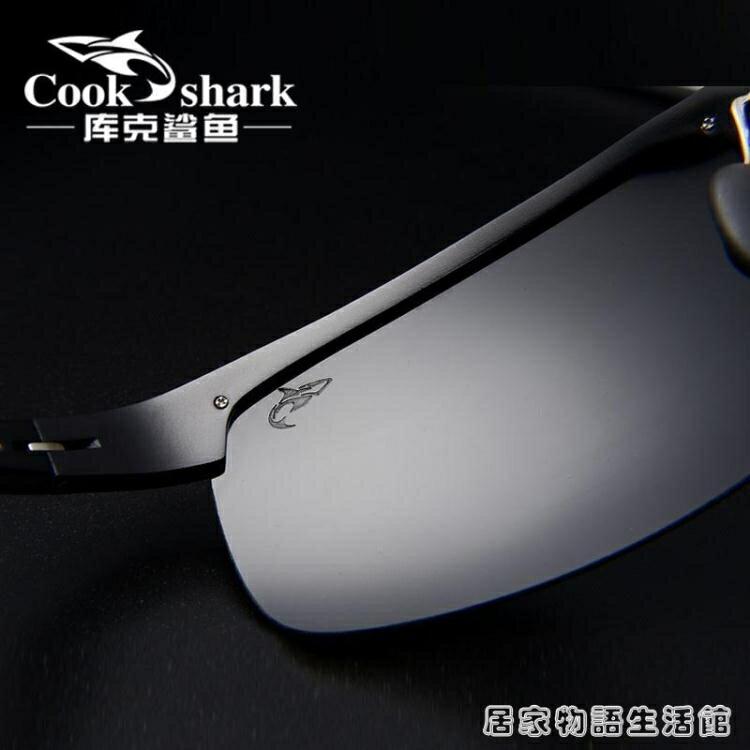 新款鋁鎂墨鏡男士太陽鏡高清偏光駕駛開車司機變色眼鏡潮 居家物语SUPER 全館特惠9折