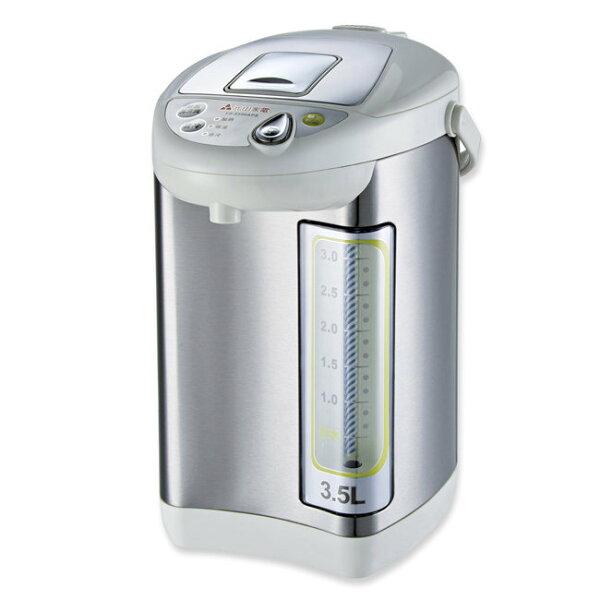 永佳電器:元山3.5公升微電腦熱水瓶YS-5350APS