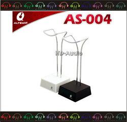 弘達影音多媒體 亞立田 ALTEAM AS-004 簡約經典款 耳機架 白色