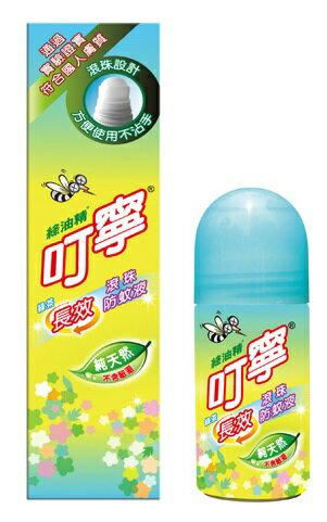 叮寧清新滾珠防蚊液 50ml【合康連鎖藥局】