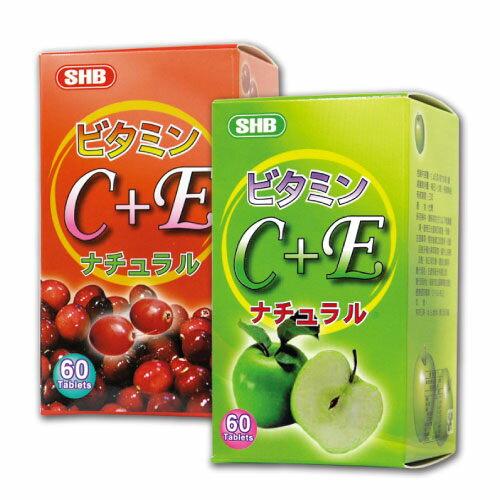 安健美 C+E 60s 卡姆果/蔓越莓 [買3送1]【合康連鎖藥局】