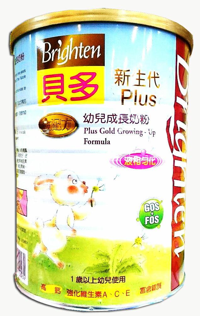 貝多CPP幼兒成長奶粉 900g [買6送1]【合康連鎖藥局】