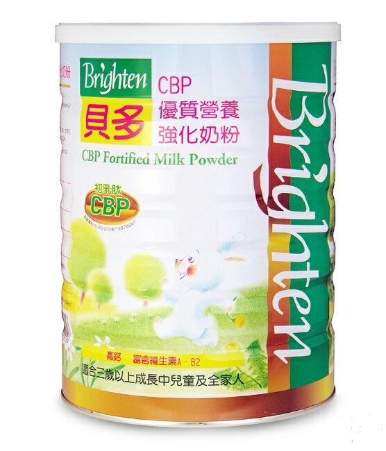 貝多CBP優質強化奶粉 1.6kg [買6送1]【合康連鎖藥局】