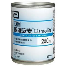 亚培管灌安素(237ml 24入/箱)【合康连锁药局】