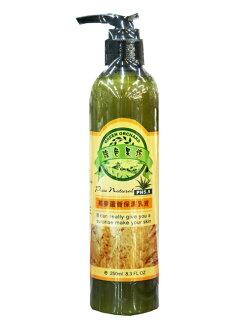 綠色果坊燕麥蘆薈保濕乳液 250ml [買2送1]【合康連鎖藥局】