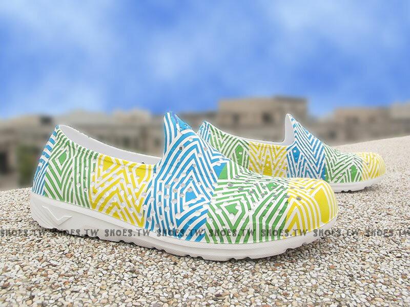 《下殺5折》Shoestw【62U1SA62YW】PONY TROPIC 水鞋 軟Q 防水 懶人鞋洞洞鞋 藍綠黃 親子