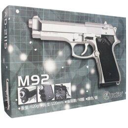 台灣製 M92 一支 加重 空氣 玩具槍