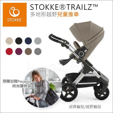 ✿蟲寶寶✿【挪威Stokke】獨家搶先預購!時尚全能多地形越野嬰兒手推車Trailz棕色
