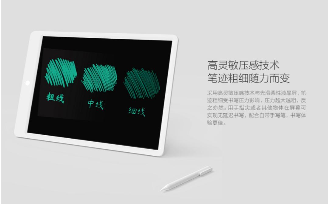 【台灣現貨】米家液晶小黑板10英吋 白板 畫板 廣告板 手寫板 告示牌 黑板 4
