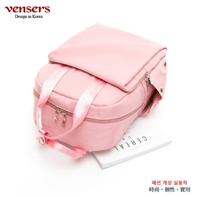 【vensers】 都會風後背包 (RB0980302粉色) 1