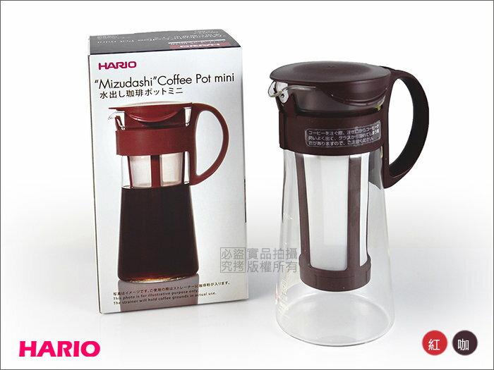 快樂屋♪ 日本製【HARIO】MCPN-7 玻璃冷泡.冰釀咖啡壺 600ml /泡茶壺/冷水壺/果汁壺