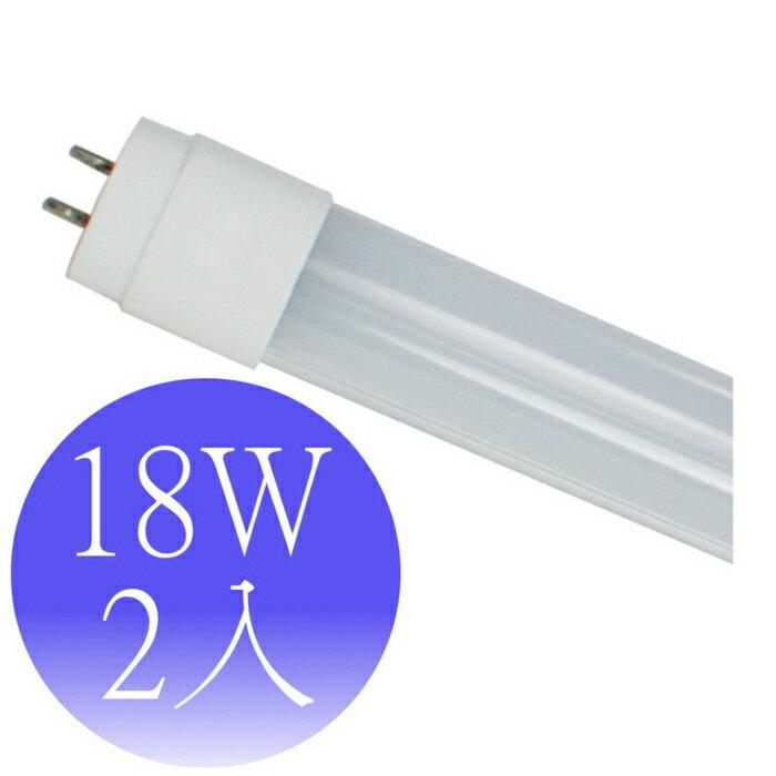 【SH順合】T8 18W LED 4呎全電壓日光燈燈管-白光/2入