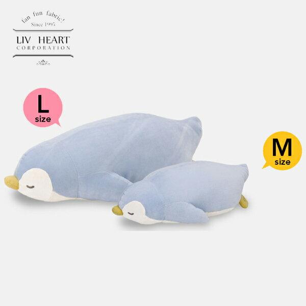 日本 LivHeart Premium Nemu nemu超夯療癒動物抱枕 / M-L / 企鵝-日本必買 代購 / 日本樂天代購(2786-3568*0.7) 0