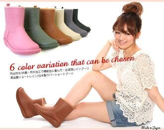 *新品上市*日本製*日本知名品牌charming 抗菌止滑 素色中筒雨鞋~厚底設計 ~多色可供選擇