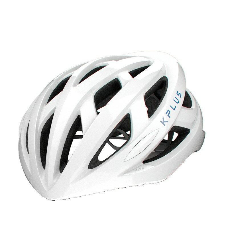 【7號公園自行車】KPLUS VITA 基本款自行車專用安全帽(白藍)
