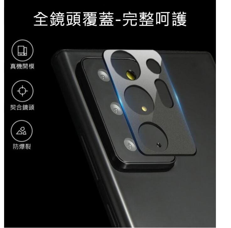 QinD SAMSUNG Galaxy S20 FE 鋁合金鏡頭保護貼