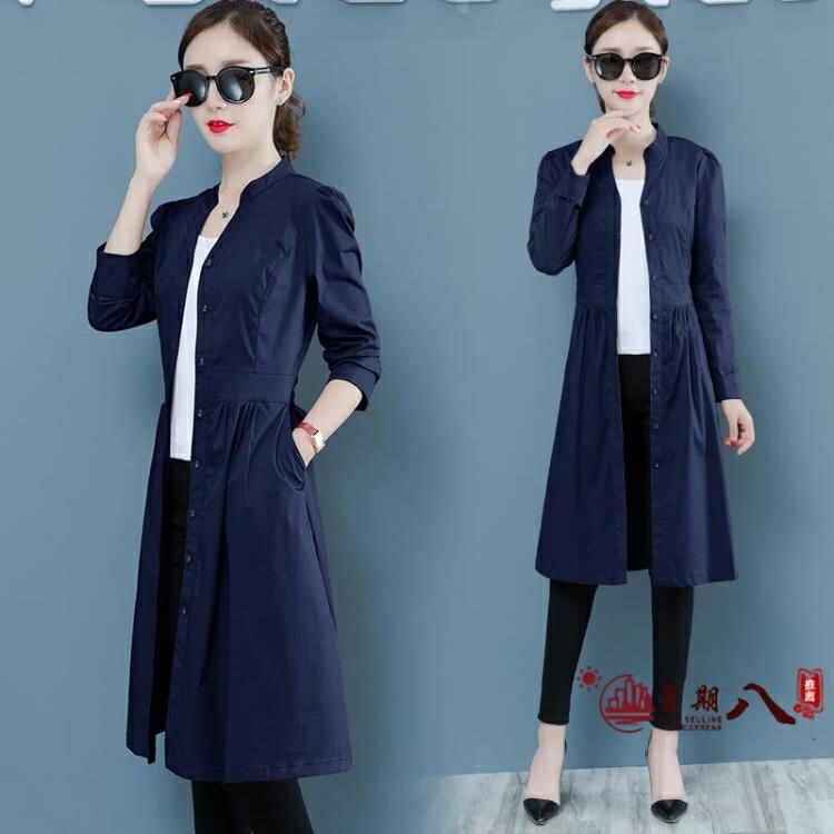 風衣外套 韓版寬鬆小個子流行外套女2020早秋新款氣質薄款風衣中長款潮 VK3048