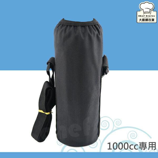 理想牌316保溫杯1000cc專用布套可調式提帶-大廚師百貨