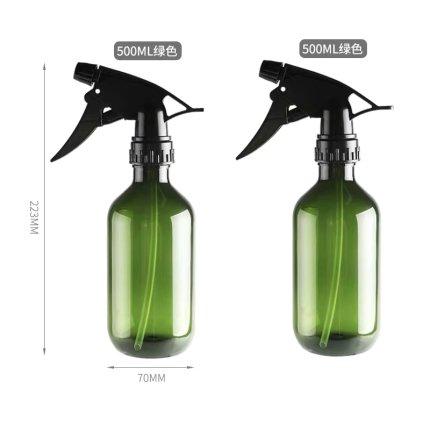 消毒液小噴壺噴霧瓶酒精小噴壺分裝瓶84消毒液噴水壺清潔專用小空瓶子細霧補水『DD1135』