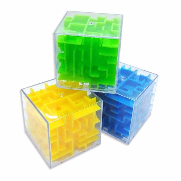 【aifelife】闖關迷宮球智力球立體迷宮迷宮球立體魔幻球益智玩具迷宮方塊贈品禮品