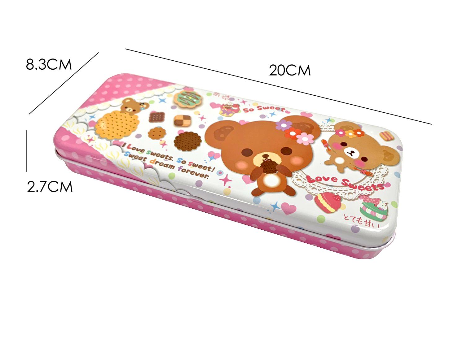 雙層鐵口鉛筆盒 【粉紅可可熊】