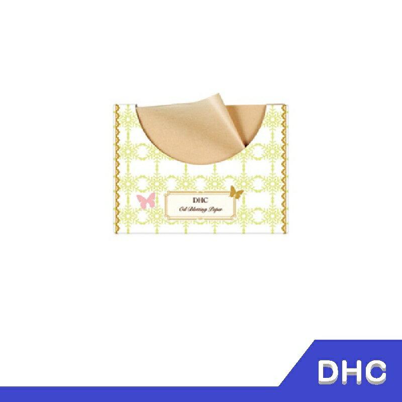 日本境內版 DHC 吸油面紙 (200張) 【RH shop】日本代購