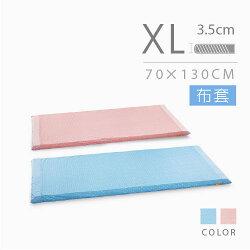 mammyshop 媽咪小站 - 天然乳膠系列布套.嬰兒乳膠床墊.(不含床墊).70x130x3.5CM (美規床)