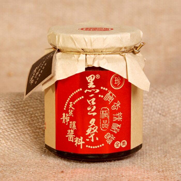 《小瓢蟲生機坊》黑豆桑 - 天然靜置釀造醬油醬料系列-醇釀極品珍辣椒醬 300g/罐 調味品 醬料