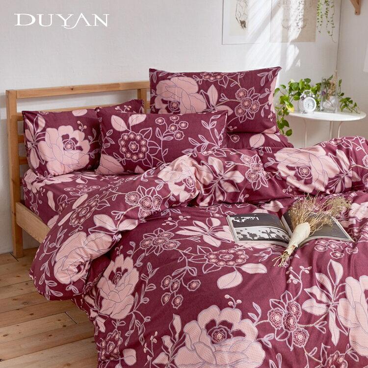 《DUYAN 竹漾》親柔雲絲絨床包被套組【大奧】台灣製 雙人 加大 床包