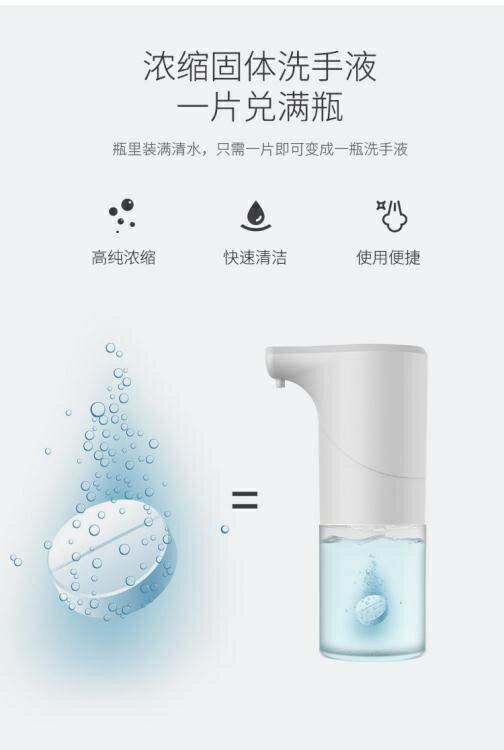 感應洗手機 感應洗手機套裝家用全自動智能泡沫洗手機消毒抑菌皂液器洗手液機 清涼一夏钜惠