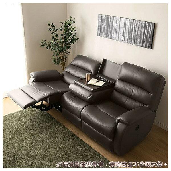 ◎(OUTLET)全皮3人用頂級電動可躺式沙發 BELIEVER DBR 福利品 NITORI宜得利家居 2