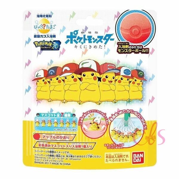 日本 Pikachu 皮卡丘 沐浴球 泡澡球 內附吊飾 共7款 隨機 ☆艾莉莎ELS☆