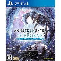 鐵盒版【PS4 遊戲】魔物獵人 世界 Iceborne《中文版》【三井3C】-SANJING三井3C-3C特惠商品