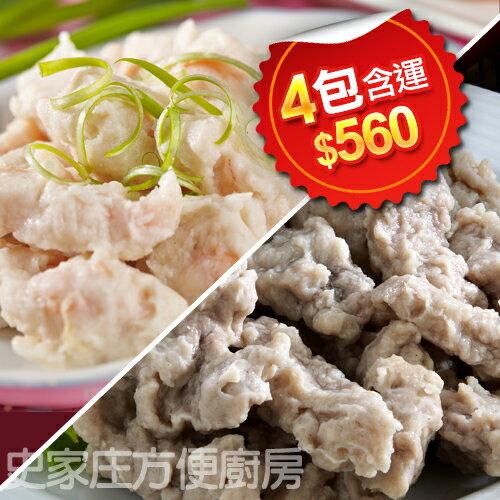 【人氣組合D】蝦仁丸兩包+肉焿兩包 0