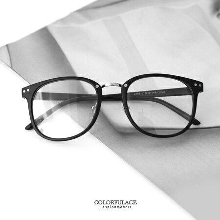平光眼鏡 中性款大方型膠框 穿搭加分 橡膠軟鼻墊 鏡片可拆 柒彩年代~NY316~單支