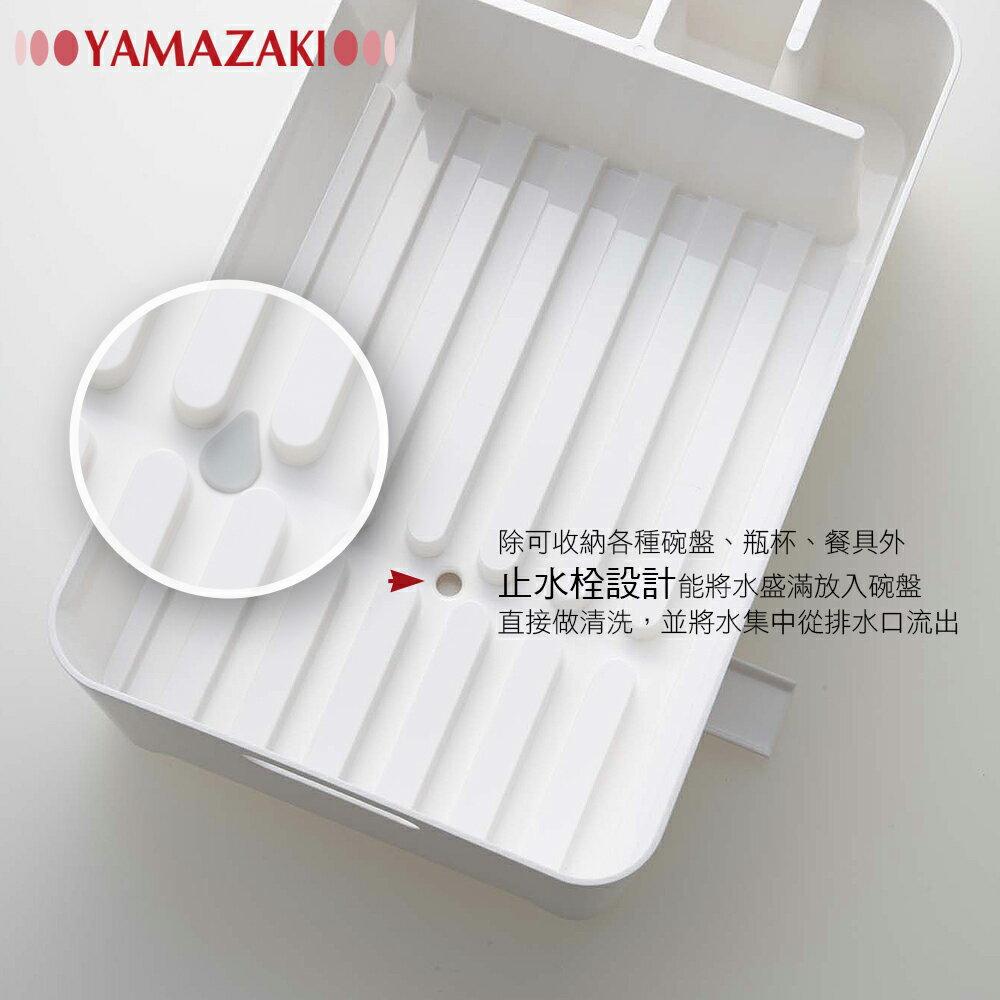日本【YAMAZAKI】AQUA洗滌瀝水兩用籃-白 / 綠 / 紅★置物架 / 多功能收納 / 廚房用品 /  居家收納 4