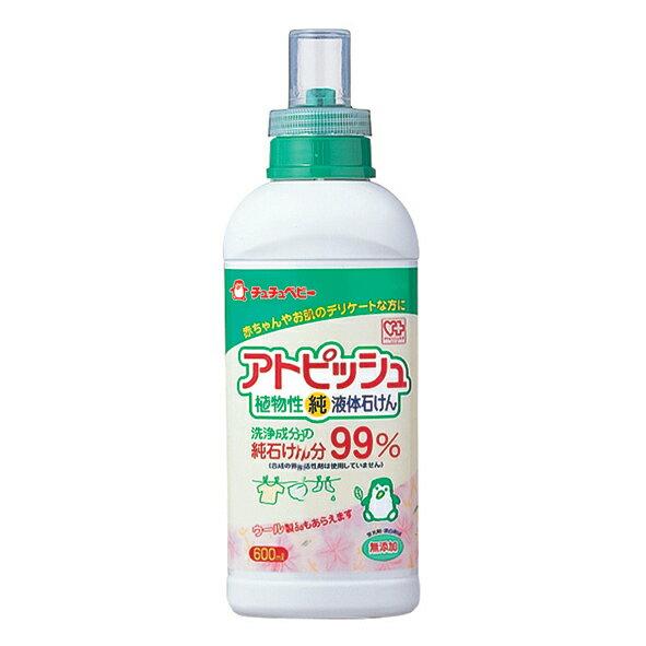 chu chu 啾啾 - 植物性嬰兒洗衣精 600ml - 限時優惠好康折扣
