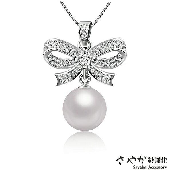 SAYAKA 日本飾品專賣:【Sayaka紗彌佳】925純銀甜美女孩蝴蝶結珍珠項鍊