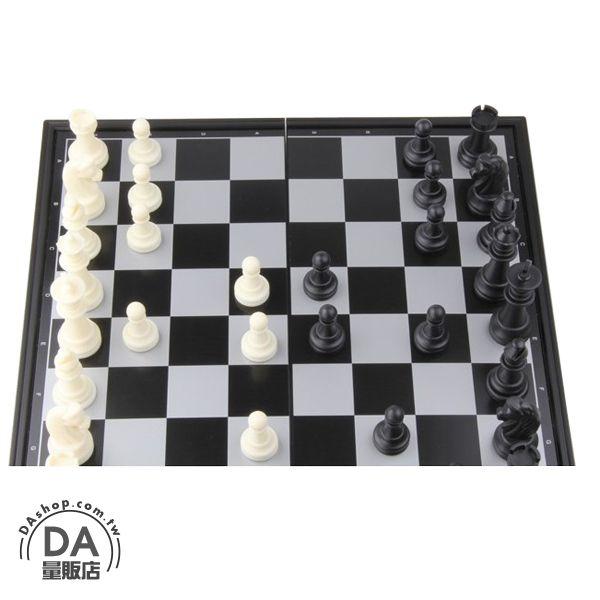 ~DA量販店~樂天最 小型 黑白色 國際象棋 象棋 磁性 西洋棋 折疊棋盤  79~310