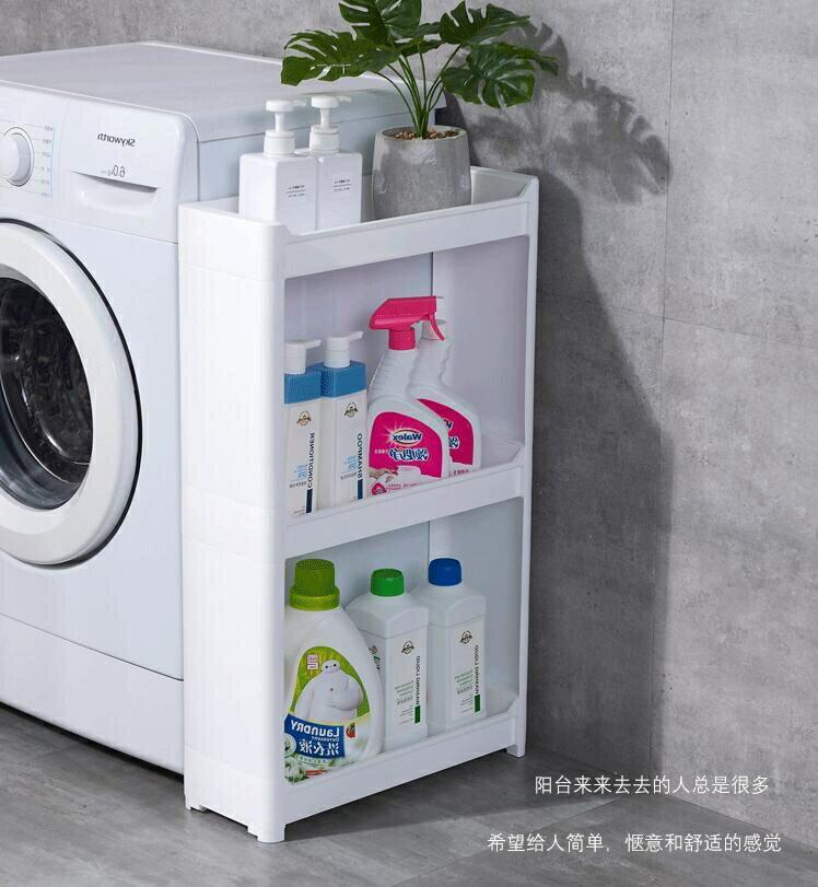 衛生間浴室夾縫收納置物架廚房洗衣機冰箱廁所窄縫隙整理櫃落地式igo