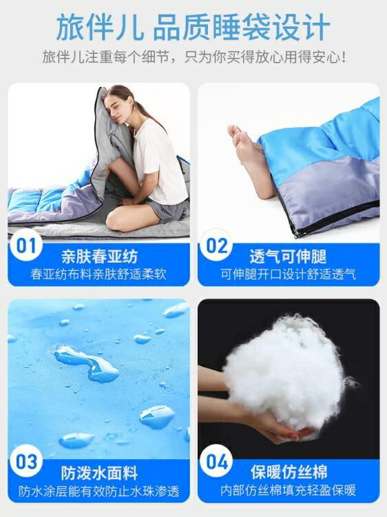 睡袋戶外睡袋大人冬季加厚露營單人旅行便攜式酒店隔臟情侶羽絨棉睡袋 LX 雙11提前購