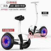免運 平衡車 電動平衡車成年兩輪兒童雙輪成年智慧越野代步車成人手扶桿T 2色